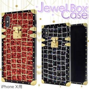 iPhone X用ジュエルボックスケース スマホ|splash-wall