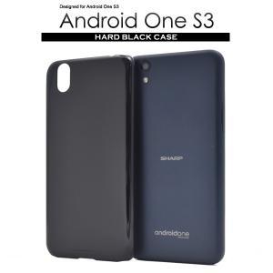 アンドロイドワンs3 デコ Android One S3用ハードブラックケース 黒 印刷 スマホケース 素材 無地 人気|splash-wall