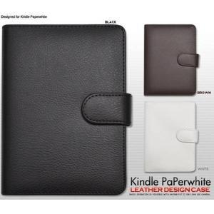 詳細 対応機種 Kindle Paperwhite/Kindle Paperwhite 3G/kin...