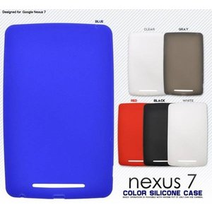 Nexus7(ネクサス)用カラーシリコンケース 6色から選べる|splash-wall