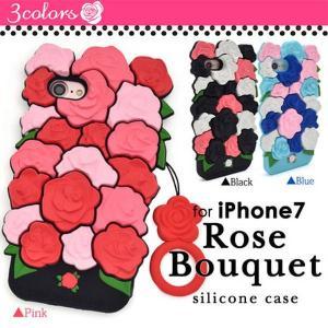 ボリュームたっぷり  iPhone8 iPhone7用カバーシリコンローズブーケケース|splash-wall
