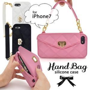 ほんとに物が入っちゃう  iPhone8 iPhone7用カバーハンドバッグ型シリコンケース|splash-wall