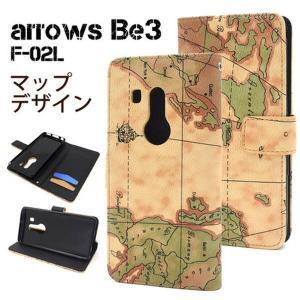 arrows Be3 F-02L用ワールドデザイン手帳型ケース