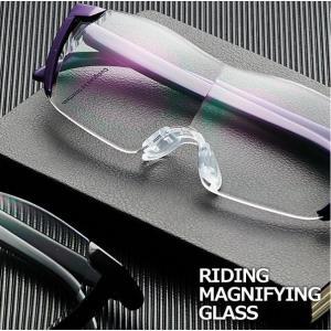 拡大鏡 ルーペ メガネ 1.6倍メガネ型ルーペ /メガネ型なので、手をフリーに使う事が可能♪お仕事でもプライベートでもお使い頂けます。細かい作業にも便利