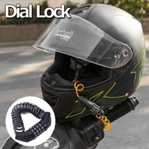 ワイヤーロック 自転車ロック ダイヤル式 4桁 自転車 バイク ヘルメット ロック ワイヤー コイル...