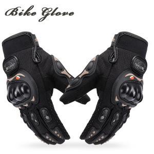 バイク グローブ メッシュグローブ 防寒 ライダーグローブ バイクグローブ 手袋 ナックルガード ナックルパッド ドライブ|splash-wall