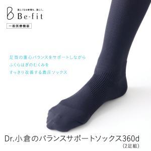 スプランドゥール ヤフー店 - befit(inner)|Yahoo!ショッピング