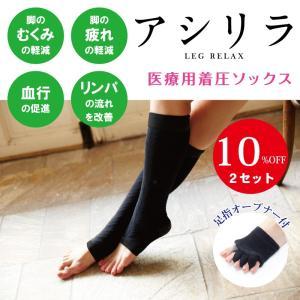 商品名 アシリラ (あしりら) ストッキング 足指 種類 ハイソックス 靴下 ブランド スリムトビラ...