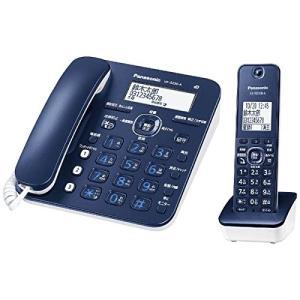 パナソニック 電話機 RU・RU・RU ネイビーブルー VE-GZ30DL-A