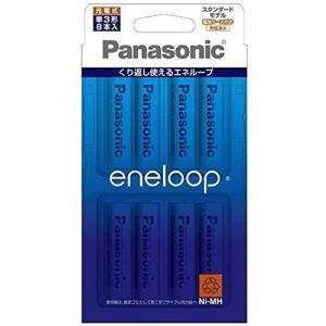 パナソニック BK-3MCC/8C ニッケル水素電池 単3形(8本入)Panasonic enelo...