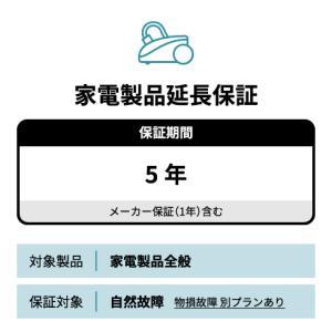 家電5年延長保証サービス【自然故障】商品代金60,001円〜80,000円|splus