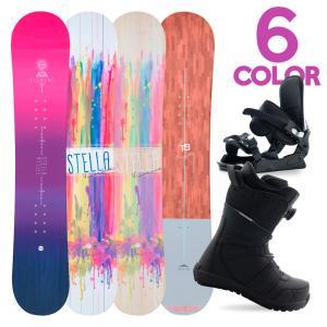 【1000円クーポン】【バイン取付無料】スノーボード 3点セット 板 レディース スノボ スノボー グラトリ 3点 snowboard|spo-ichi