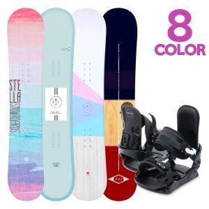 【1000円クーポン】【バイン取付無料】スノーボード 2点セット 板 レディース スノボ スノボー グラトリ 2点 snowboard|spo-ichi