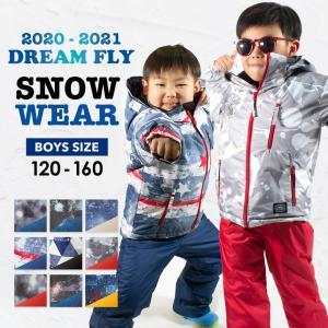 【スポイチ】【防水スプレープレゼント】 スキーウェア キッズ ジュニア 上下 セット ボーイズ 男の子 スノーウェア 子供用 雪遊び ウエア|spo-ichi
