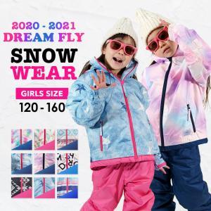 【スポイチ】【防水スプレープレゼント】 スキーウェア キッズ ジュニア 上下 セット女の子 スノーウェア 子供用 雪遊び ウエア|spo-ichi