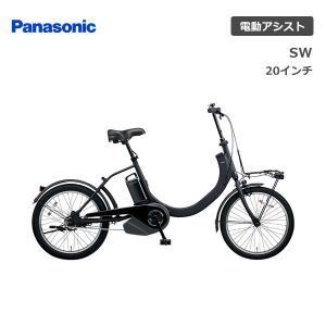【スポイチ】 電動自転車 パナソニック SW 20型 BE-ELSW012 20インチ Panasonic|spo-ichi