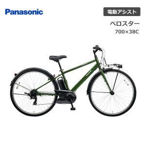 【スポイチ】電動自転車 Panasonic ベロスター VELO-STAR 7段変速 BE-ELVS772 700×38C パナソニック 電動アシスト 自転車|spo-ichi