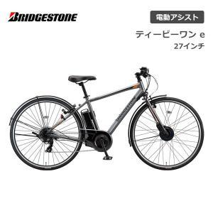 【スポイチ】自転車 ブリヂストン TB1 e ティービーワン e 27インチ TB7B41 ブリジストン bridgestone|spo-ichi