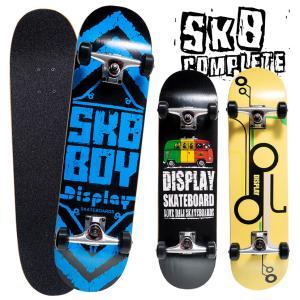 【スポイチ】スケートボード スケボー 8.0 インチ コンプリート 完成品 大人用 子供用 初心者 中級者 ABEC7 ベアリング 95A ウィール アルミトラック|spo-ichi