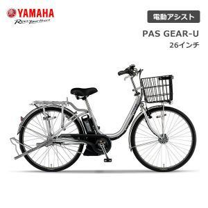 【スポイチ】 電動自転車 ヤマハ PAS GEAR-U パス ギア ユー 26型 PA26GU 26インチ YAMAHA|spo-ichi