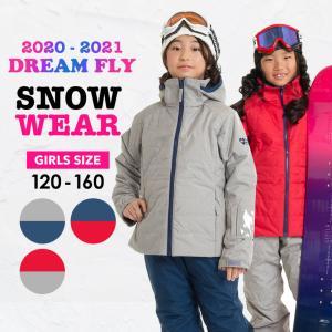 【スポイチ】【防水スプレープレゼント】スキーウェア 上下セット キッズ ジュニア スノーウェア 子供用 女の子 ガールズ|spo-ichi