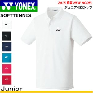 YONEX[ヨネックス] ソフトテニスウェア・ジュニアポロシャツ・ユニホーム・半袖シャツ[10300J] ジュニア:子供用 (テニス・バドミントン) 1枚までメール便OK|spo-stk