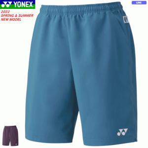 数量限定 YONEX ヨネックス ソフトテニス ウェア ハーフパンツ ユニホーム ゲームパンツ 半ズボン 15048Y ユニセックス バドミントン メール便OK