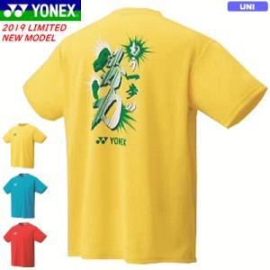 数量限定 即日発送 YONEX ヨネックス ソフトテニス ウェア ドライTシャツ 半袖シャツ 練習着 16413Y ユニセックス バドミントン 1枚までメール便OK 父の日|spo-stk