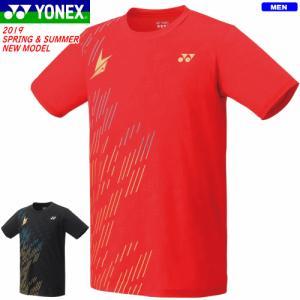 d32971d8cb0a6 YONEX ヨネックス ソフトテニス ウェア ドライTシャツ 半袖シャツ 練習着 16419 ユニセックス バドミントン 1枚までメール便OK