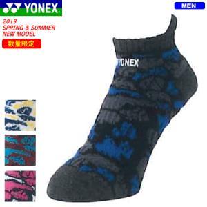 限定デザイン 即日発送  YONEX ヨネックス ソフトテニス ソックス スニーカーインソックス 靴下 [19140Y] メンズ:男性用/25〜28cm バドミントン 2足までメール|spo-stk