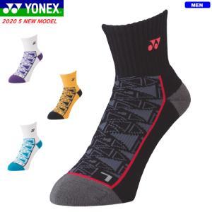 限定デザイン   YONEX ヨネックス ソフトテニス ソックス アンクルソックス 靴下  1915...