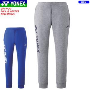 数量限定 YONEX ヨネックス ソフトテニス バドミントン ウェア スウェットパンツ ロングパンツ リーチョンウェイモデル 30060Y メンズ|spo-stk