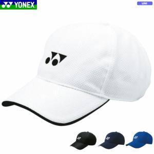 熱中症対策に 10%OFF YONEX[ヨネックス] ソフトテニス ウェア メッシュキャップ・帽子・熱中症対策[40002] ユニセックス  SP|spo-stk