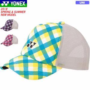 熱中症対策に YONEX ヨネックス ソフトテニス メッシュキャップ 帽子 熱中症対策[40052] ユニセックス:男女兼用  メール便不可|spo-stk