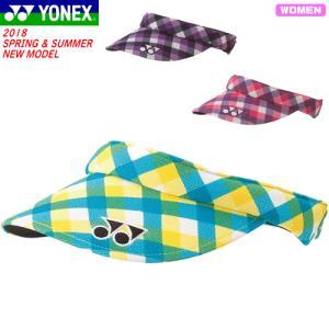 熱中症対策に 15%OFF YONEX ヨネックス ソフトテニス サンバイザー バイザー 帽子 熱中症対策[40053] レディース:女性用  メール便不可|spo-stk