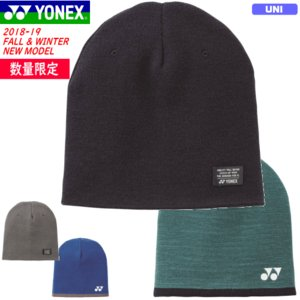 即日発送 数量限定 YONEX ヨネックス ソフトテニス グッズ ビーニー(リバーシブル)ニット帽 冬物小物[41029Y] ユニセックス:男女兼用 バドミントン 1枚まで|spo-stk