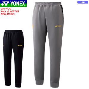 数量限定 YONEX ヨネックス ソフトテニス バドミントン ウェア ウォームアップパンツ スウェット リンダンモデル 60084Y メンズ|spo-stk