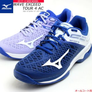MIZUNO ミズノ ソフトテニスシューズ WAVE EXCEED TOUR 4 AC ウエーブ エ...