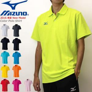 メール便送料無料 MIZUNO[ミズノ]ソフトテニスウェア ポロシャツ 半袖シャツ ユニセックス:男女兼用/ジュニア:子供用 [62JA6010](バドミントン) 1枚ま|spo-stk