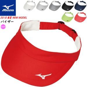 熱中症対策に 15%OFF MIZUNO ミズノ ソフトテニス バイザー サンバイザー 帽子[62JW8101] メール便不可|spo-stk