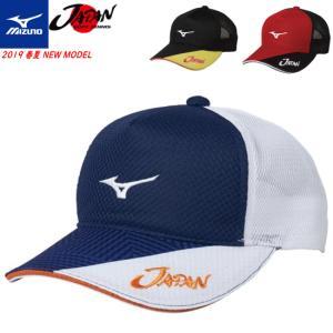 MIZUNO ミズノ ソフトテニス グッズ JAPAN キャップ メッシュキャップ ジャパンキャップ 帽子 熱中症対策 62JW9X01|spo-stk