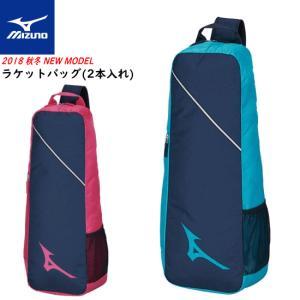 20%OFF MIZUNO ミズノ ソフトテニス ラケットバッグ(2本入れ) ラケットケース[63J...