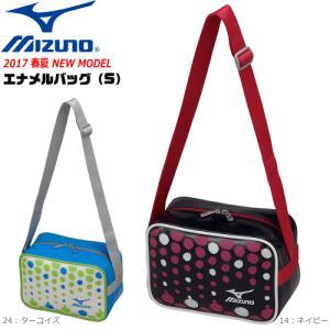 20%OFF MIZUNO[ミズノ]ソフトテニス バッグ エナメルバッグ(S)ポーチ 小物入れ 63JM7014]バドミントン|spo-stk
