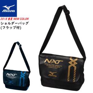 20%OFF MIZUNO ミズノ ソフトテニス バッグ ショルダーバッグ(フラップ付)ポーチ 小物入れ NXTシリーズ 63JM7015]バドミントン|spo-stk