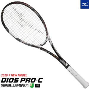 MIZUNO[ミズノ]ソフトテニスラケット[後衛]  攻略のC。 正確な振り抜きで高速ラリーを制する...