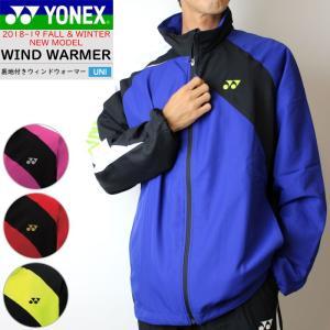 YONEX ヨネックス ソフトテニスウェア 裏地付きウィンドウォーマーシャツ ウィンドブレーカー ア...
