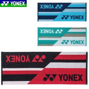 YONEX ヨネックス ソフトテニス タオル スポーツタオル 小物[AC1051]バドミントン|spo-stk