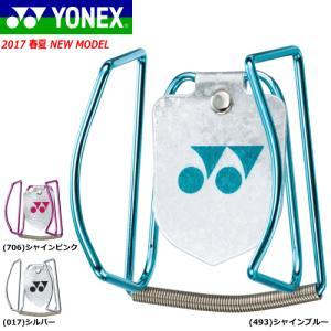 15%OFF YONEX[ヨネックス]ソフトテニス グッズ ボールホルダー2[AC471] メール便不可|spo-stk