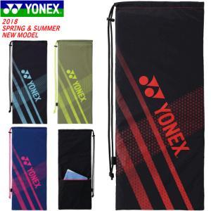 \SALE 40%OFF/即日発送 YONEX ヨネックス ソフトテニス バッグ ラケットケース テニス2本用  ラケットカバー  BAG1891]バドミントン