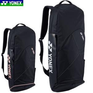 YONEX ヨネックス ラケットバッグ   ■サイズ31×13.5×75(cm) ■カラー (007...